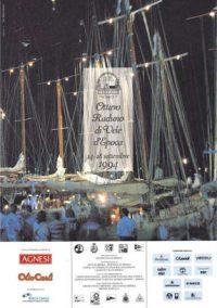 vele-depoca-imperia-1994