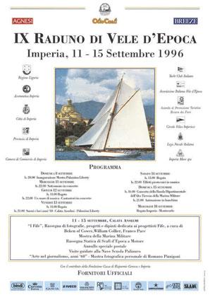 vele-depoca-imperia-1996